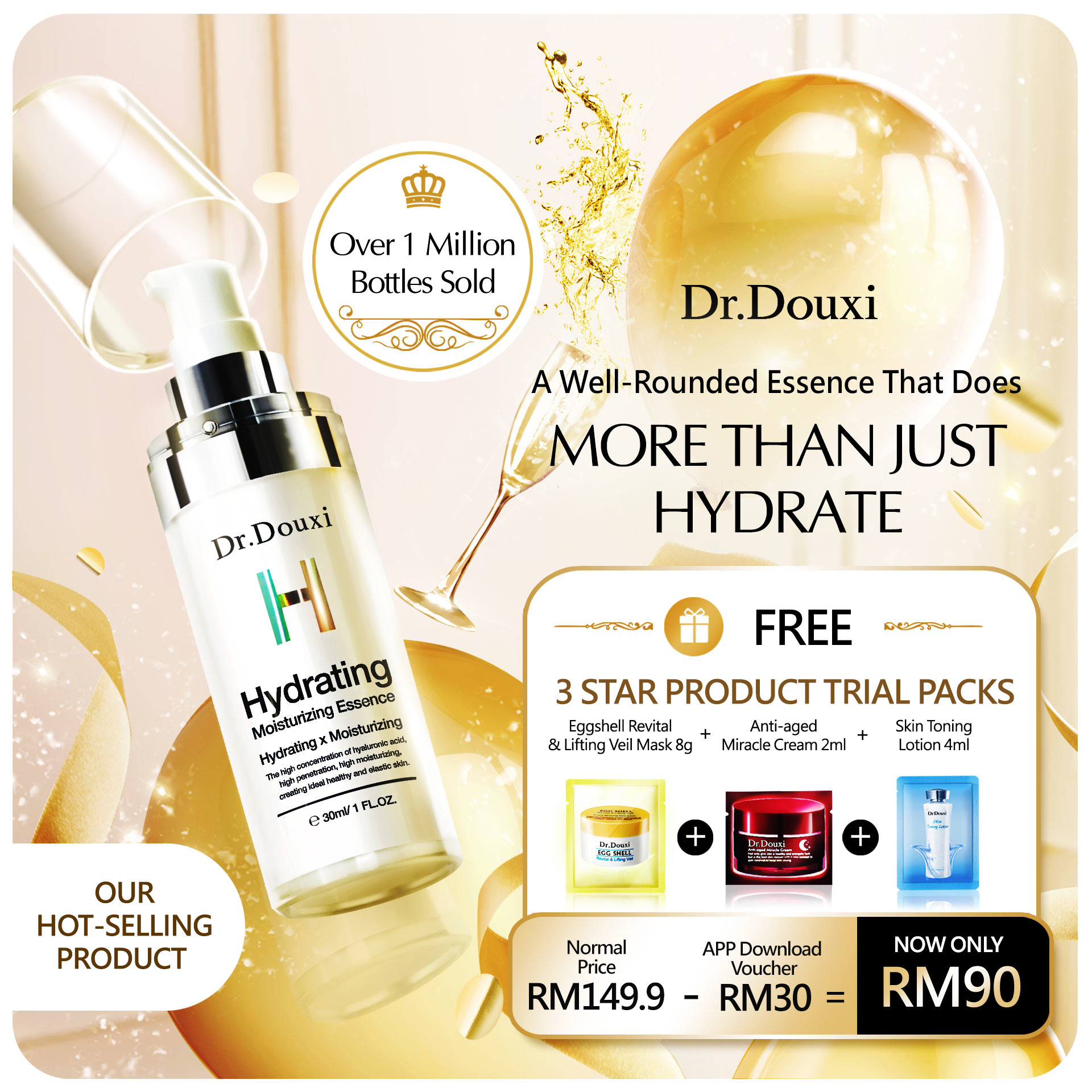 Dr.Douxi Hyaluronic Acid Hydrating Essence