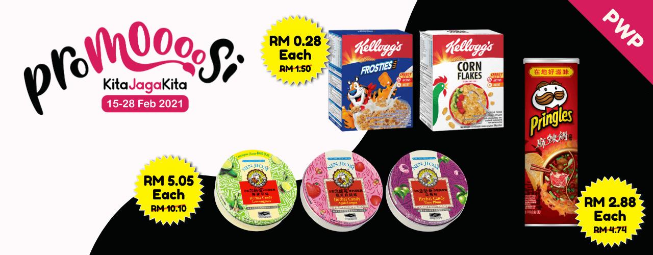 Kellogg's & Pringles & Nin Jom Banner-1