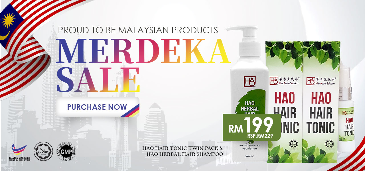 Monthly Highlight - Merdeka Sale Bundle