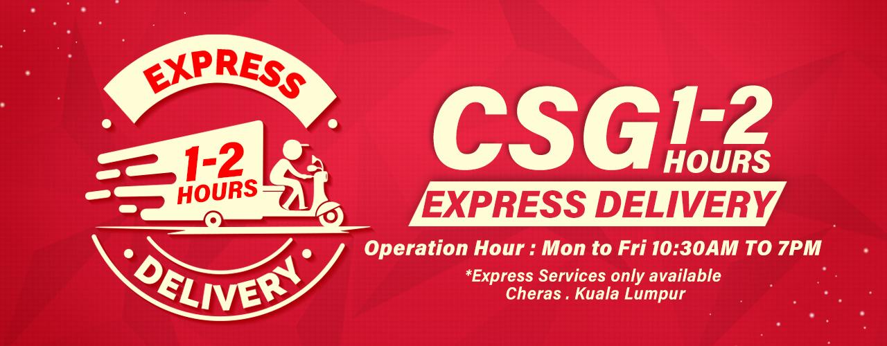 Express Carousel-1