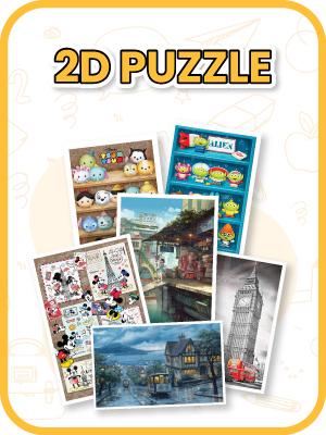 2D PUZZLE, 3D PUZZLE, SPECIAL PUZZLE (2D), JUNIOR PUZZLE {300x400}-1